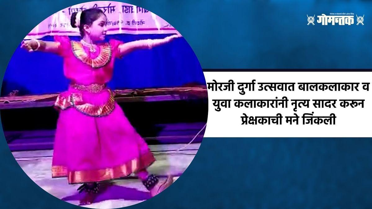 युवा कलाकारांनी नृत्य सादर करून प्रेक्षकाची मने जिंकली;पाहा व्हिडिओ