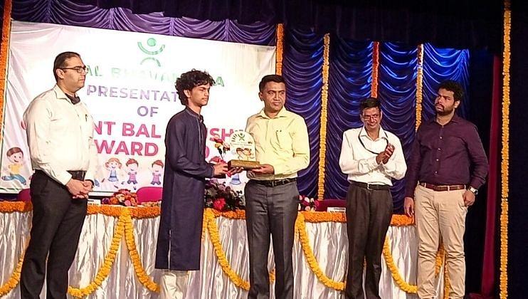 करीयरला प्रोत्साहन देणारा 'गोमंत बाल भूषण पुरस्कार'