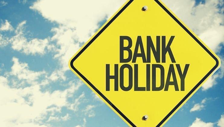 Bank Holidays: पुढील आठवड्यात सहा दिवस बँका बंद