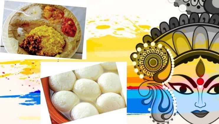 Restaurant in Goa: नैवेद्याची खिचडी...