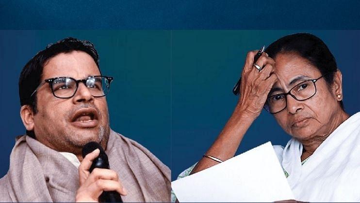 Shakti Sinha Goa Connection