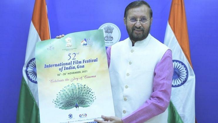52वा आंतरराष्ट्रीय चित्रपट महोत्सव 20 नोव्हेंबर रोजी