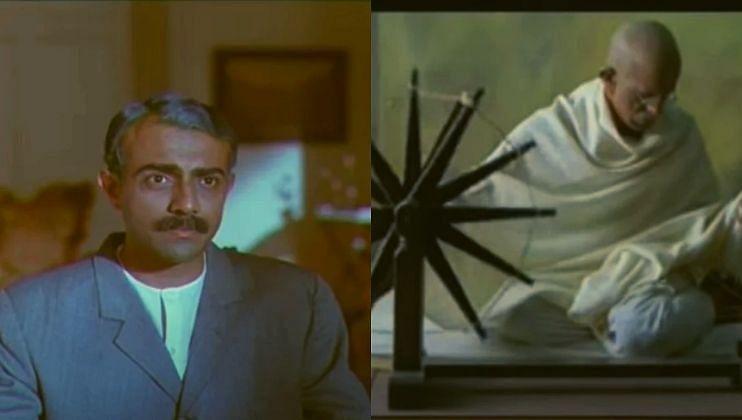 Gandhi Jayanti 2021: गांधीजींवर बनलेले 'हे' चित्रपट प्रत्येकाला देतात प्रेरणा