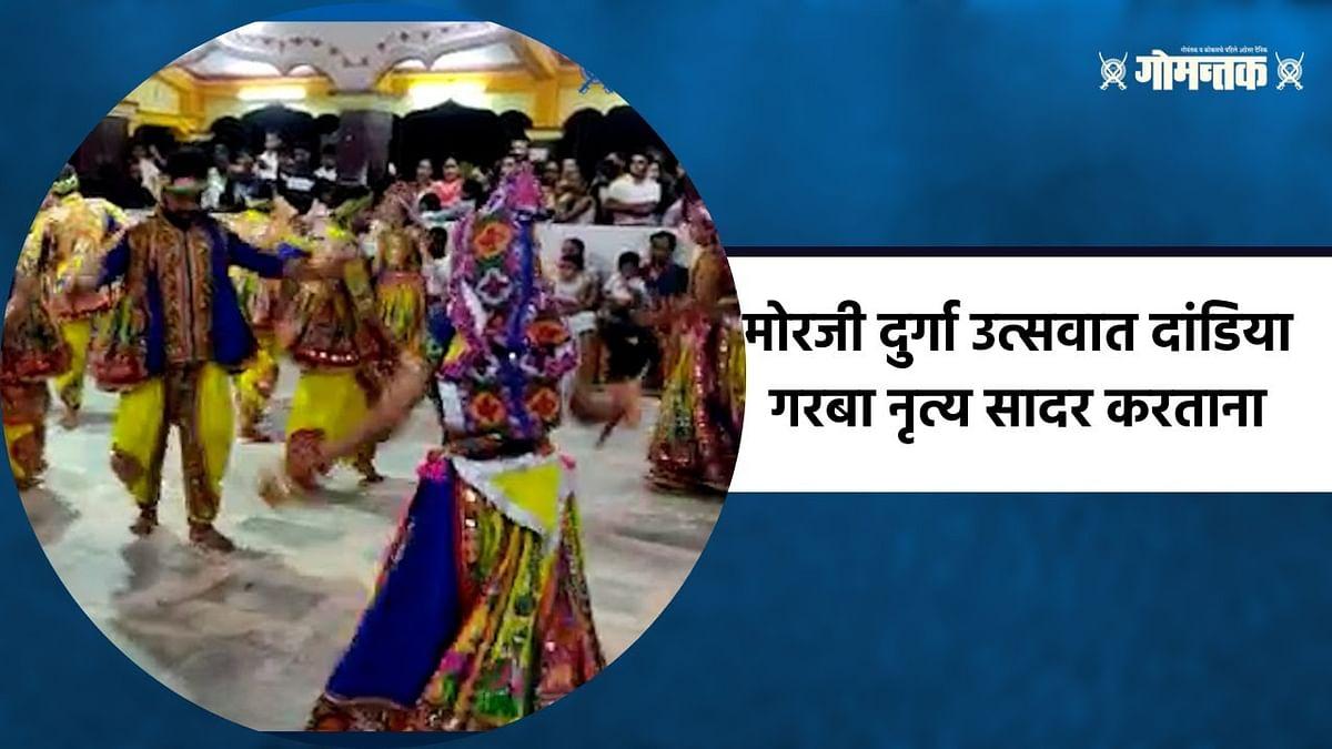 मोरजी दुर्गा उत्सवात दांडिया गरबा नृत्य सादर करताना;पाहा व्हिडिओ