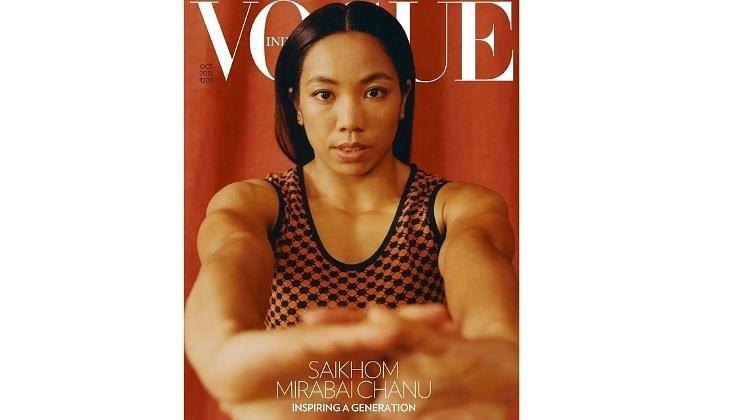 देशातील नंबर वन फॅशन मासिक Vogue ने महिला ऑलिम्पिक पदकविजेत्यांसोबत फोटो सूट केला आहे. यात वेटलिफ्टर मीराबाई चानु हिचा सुद्धा  ग्लॅमरस फोटोशूट करण्यात आला. तिचे आपल्या अधिकृत इन्स्टाग्राम अकाऊंटवर फोटो शेअर केले आहेत.