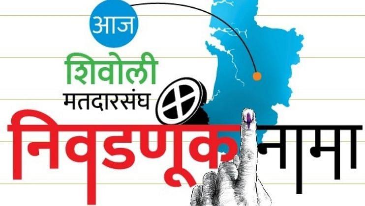 Goa Election 2022: बाणावलीत चर्चिल बॅकफूटवर!