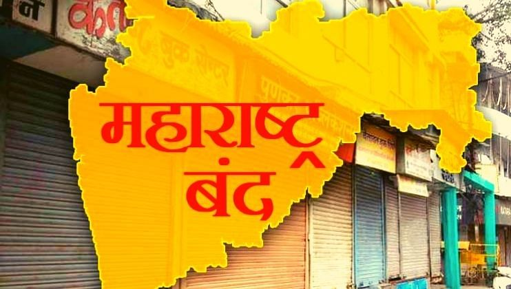 Mahavikasaghadi called Maharashtra Bandh to support Lakhimpur Kheri incidence aap92