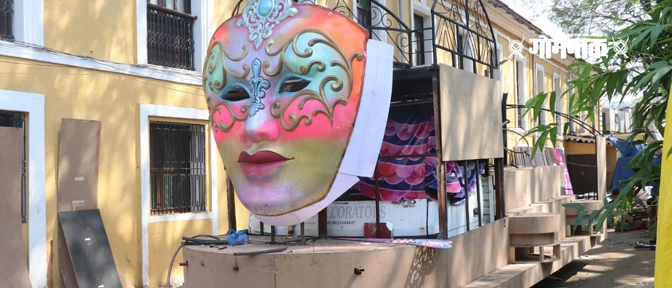 Carnival starts on 13th February in Panaji city
