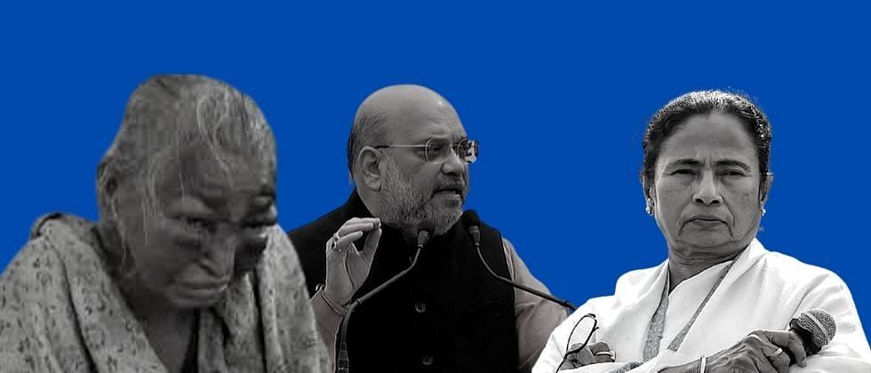 West Bengal Election: भाजपा कार्यकर्त्याच्या आईच्या मृत्यूवरून अमित शहा तृणमुलवर भडकले