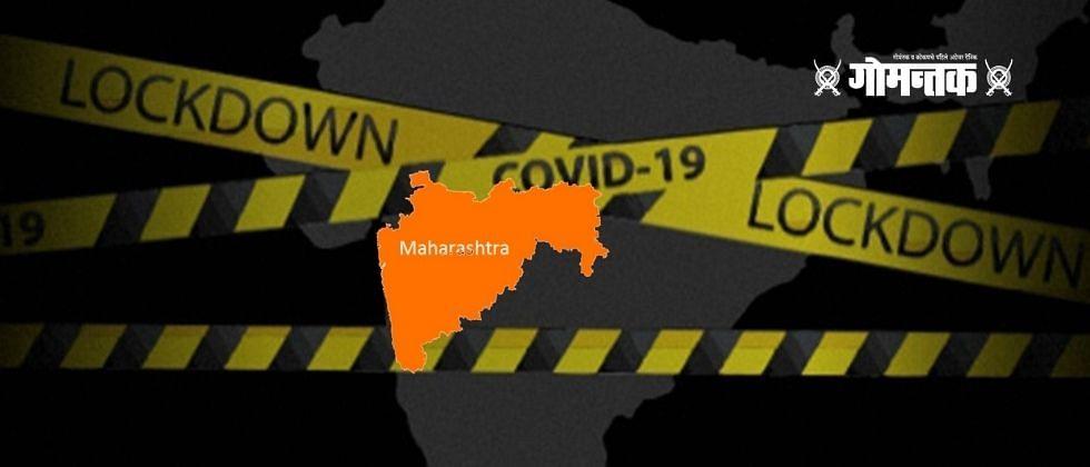 Lockdown : महाराष्ट्रातील अमरावती मध्ये लॉकडाउनचा मुक्काम वाढला; अत्यावश्यक सेवा राहणार सुरु