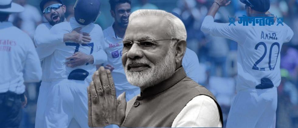 पंतप्रधान नरेंद्र मोदी यांनी शेअर केला भारत आणि इंग्लंडच्या सामन्याचा सुरेख फोटो