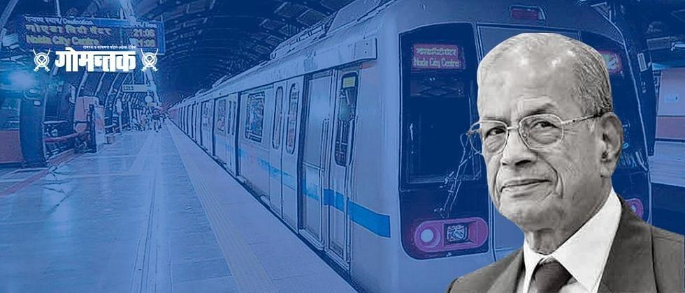 मेट्रो मॅन ई श्रीधरन यांची राजकारणात एंट्री; या पक्षात करणार प्रवेश