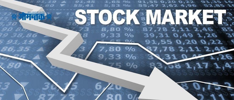 Share Market: भांडवली बाजाराचा सेन्सेक्स 1000 हून अधिक अंकांनी कोसळला; निफ्टीत देखील मोठी घसरण