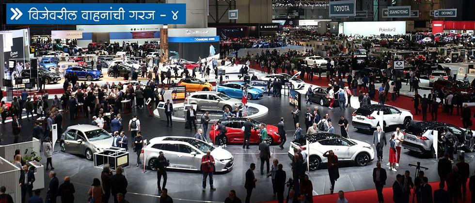 जिनिव्हा आंतरराष्ट्रीय वाहन मेळावा वाहनप्रेमींसाठी महत्त्वाचा; टाटा मोटर्सचा २० वर्षांपासून सहभाग