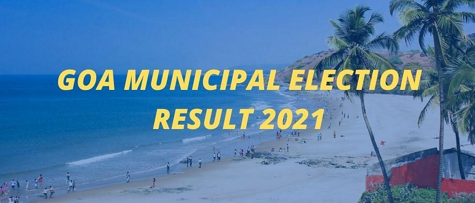 Goa Municipal Elections Result 2021 : मडगाव नागरी युतीचे 9, तर वायब्रंट मडगावचे 3 उमेदवार विजयी