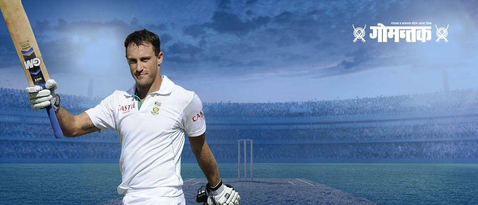 दक्षिण अफ्रिकेचा माजी कर्णधार फाफ डु प्लेसिस कसोटी क्रिकेटमधून निवृत्त