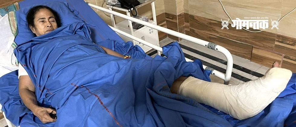 ममता बॅनर्जी जखमी; कटकारस्थान करून हल्ला केल्याचा आरोप