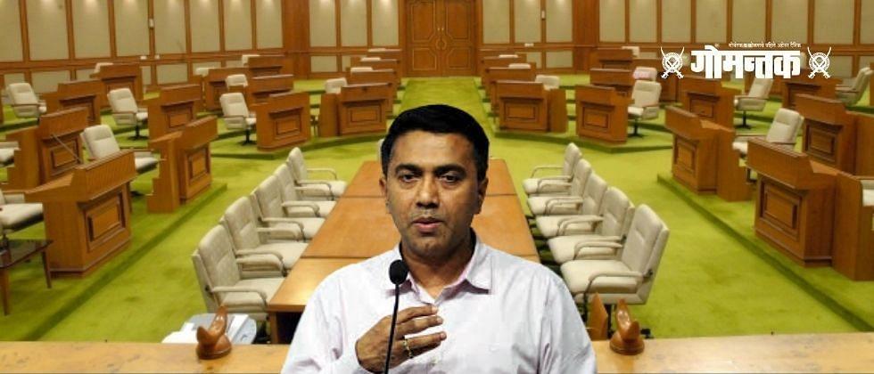 गोवा सरकारचा महत्त्वपूर्ण निर्णय; सरकारी जागांवर अतिक्रमण झाल्यास अधिकारी जबाबदार