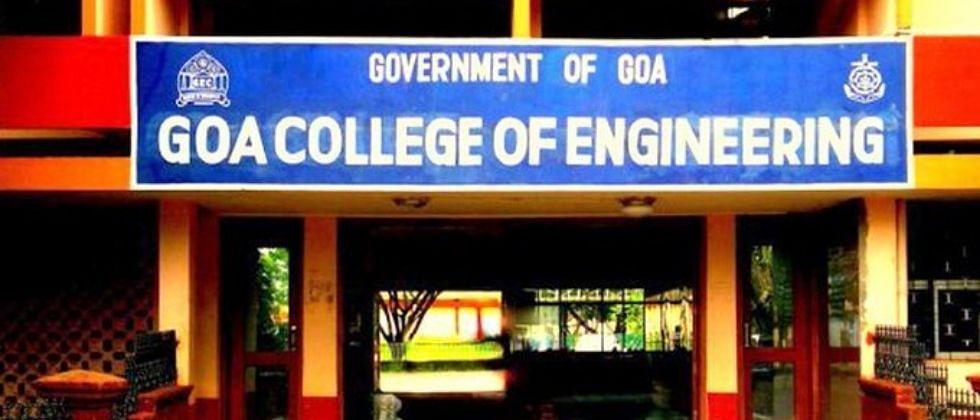 """फोंडा: """"गोवा अभियांत्रिकी महाविद्यालय हलविण्याचा प्रस्ताव शासनासमोर आला नाही"""""""