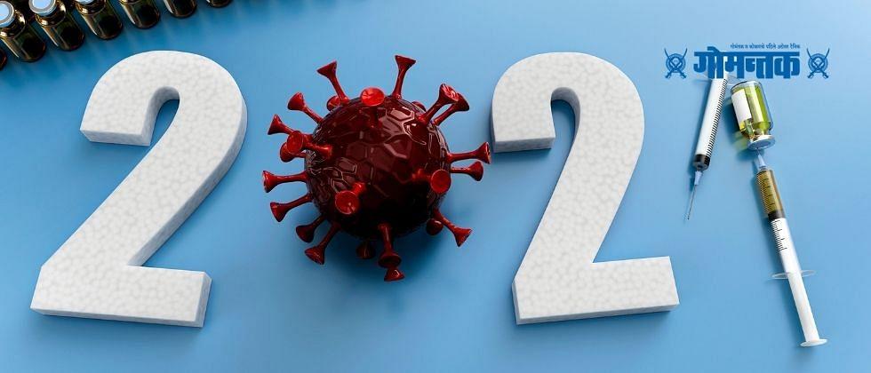 National Vaccination Day 2021: मोठमोठ्या महामारीतून लसीने माणसाला वाचविलं