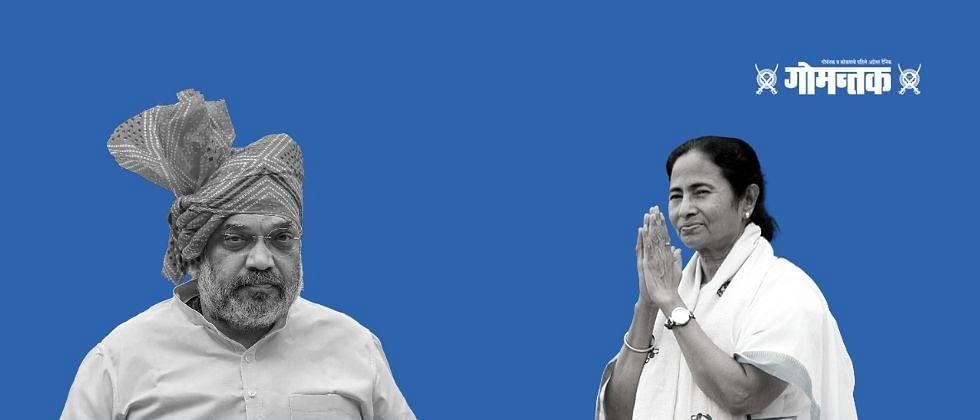 """""""मी बंगालमध्ये ममता बॅनर्जींचं सरकार उलथवायलाच आलोय"""": गृहमंत्री अमित शहा"""