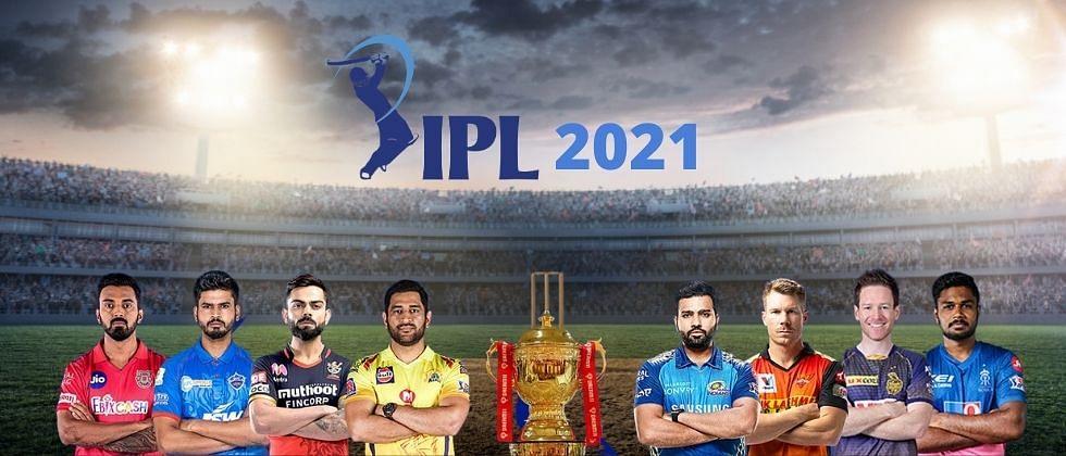 IPL Auction 2021 : कोण ठरणार सगळ्यात महागडा खेळाडू? अर्जुन तेंडुलकरही शर्यतीत