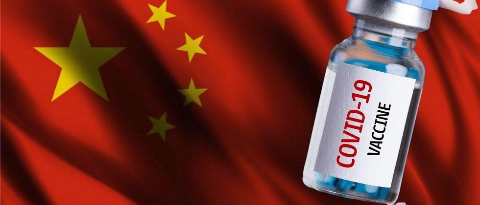 China: 3 वर्षावरील मुलांचं होणार लसीकरण; 'करोनाव्हॅक' लसीला दिली मंजूरी