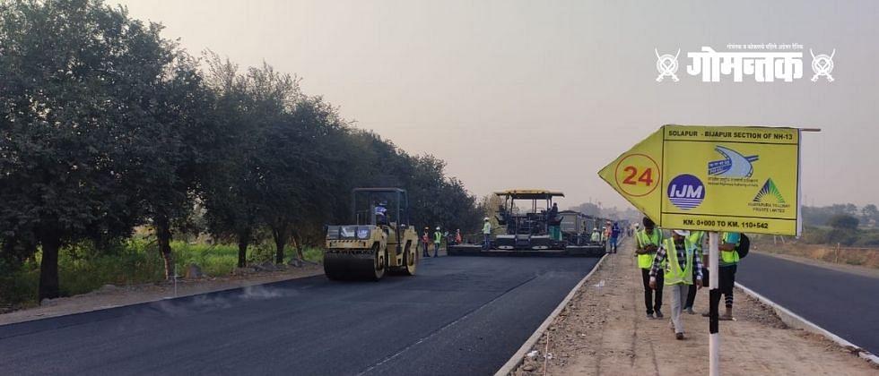 NHAI ने अवघ्या 18 तासांत पूर्ण केला 25.54 किमी लांबीचा रस्ता; लिम्का बुक ऑफ रेकॉर्डमध्ये नोंद