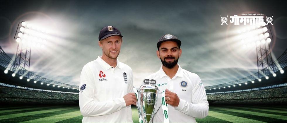 INDVsENG Test 2 : टीम इंडियाचं दमदार कमबॅक; इंग्लंडला 317 धावांनी दिली मात