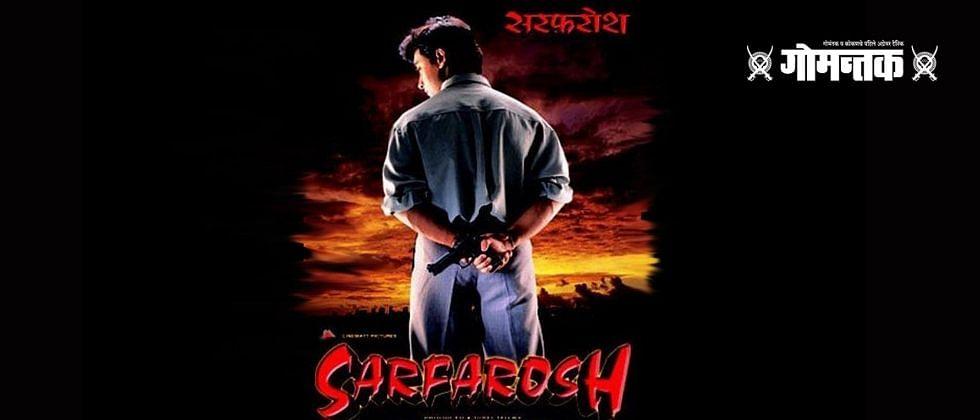 'आमिर खान'चा 'सरफरोश 2' येतोय !