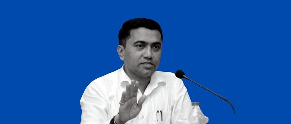 Goa Curfew: कर्फ्यु वाढणार की संपणार? 6 जुनला होणार फैसला