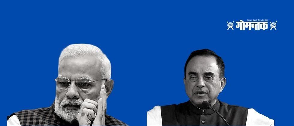 भाजपचे (BJP) खासदार सुब्रमण्यम स्वामी (Subramaniam Swamy) यांचे भाजप नेते यांच्यासोबत झालेले ट्विटर वॉर (Twitter War) सध्या चांगलेच चर्चेत आहे.