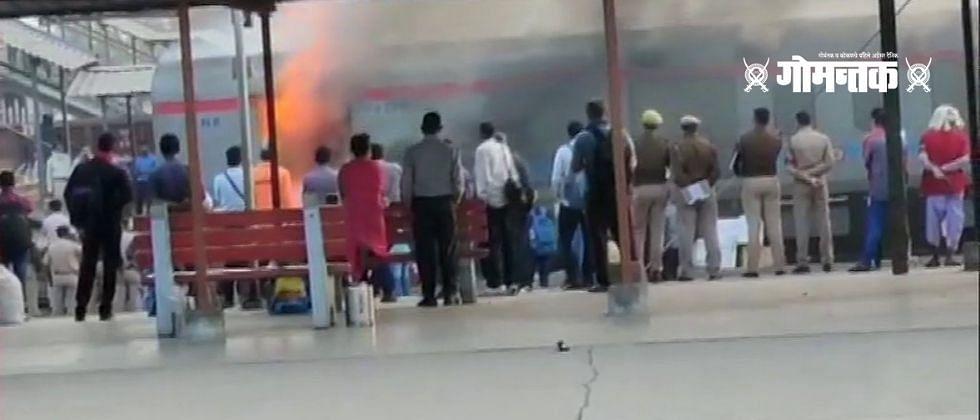 लखनऊ-शताब्दी एक्सप्रेसच्या बोगीमध्ये भीषण आग