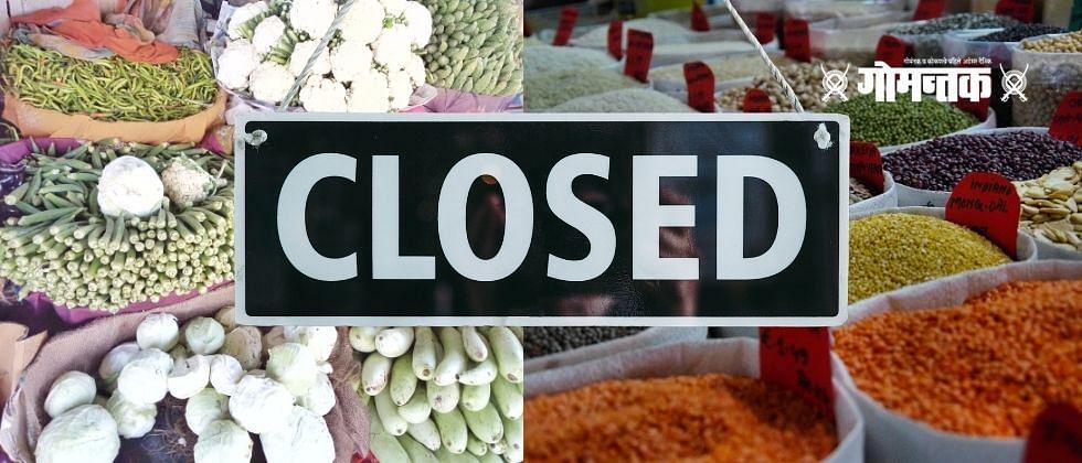 Maharashtra Corona Update: नागपुरात 'कोरोना स्फोट' भाजी आणि धान्याची दुकानेही बंद