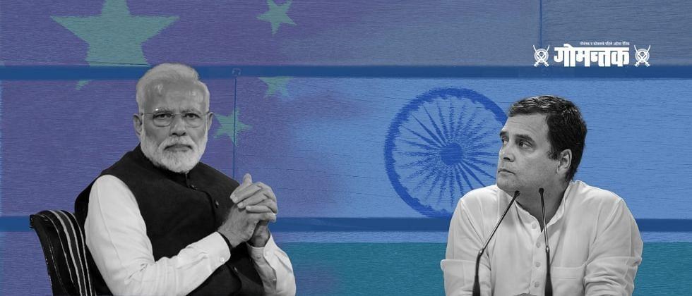 """""""पंतप्रधान मोदी चीनसमोर झुकले, चीनला घाबरून दिला भारतमातेचा तुकडा"""""""
