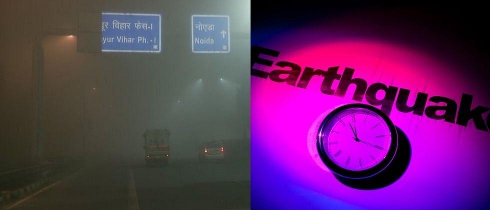 भूकंपामुळे हादरले दिल्लीकर; त्यात आज सकाळी धुक्याने केला कहर