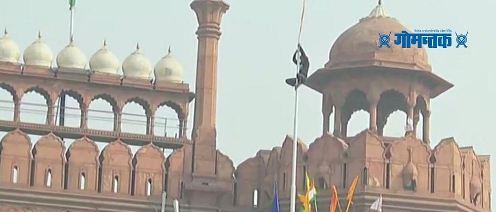 Delhi Tractor Parade: लाल किल्ल्यावर फडकला शेतकरी आंदोलनाचा ध्वज