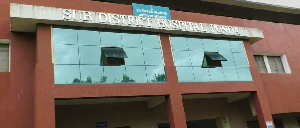 Goa : पगार वाढीसह अनेक मागण्यांसाठी फोंडा इस्पितळातील कर्मचाऱ्यांचे आंदोलन
