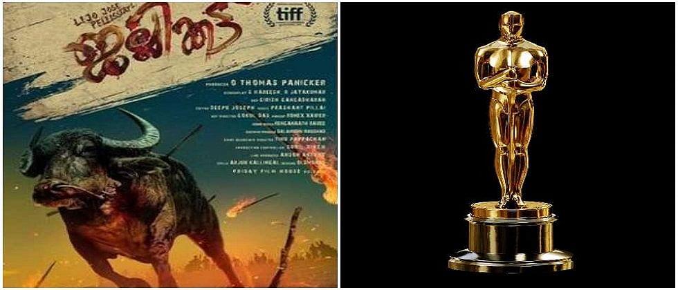 भारतातर्फे मल्याळम चित्रपट 'जल्लिकट्टू'ऑस्करच्या शर्यतीत