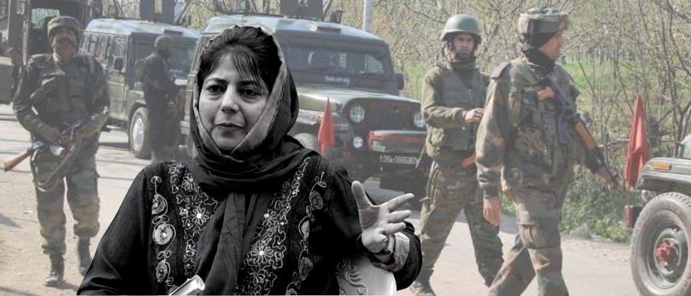 जम्मू कश्मीर मध्ये दहशतवादी हल्ला; मेहबूबा मुफ़्ती यांनी दिली प्रतिक्रिया
