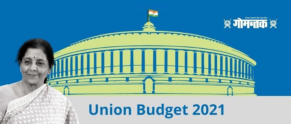 Union Budget 2021 : आज सकाळी 11 वाजल्यापासून अर्थमंत्री निर्मला सीतारामन अर्थसंकल्प सादर करणार आहेत