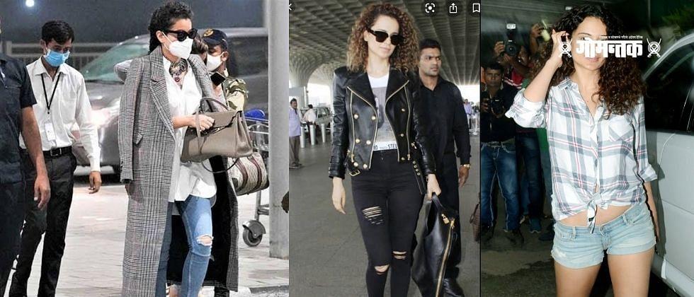Ripped Jeans: कंगनाने घेतली रिपड जीन्स प्रकरणात उडी; सोबतच दिला फॅशन सल्ला