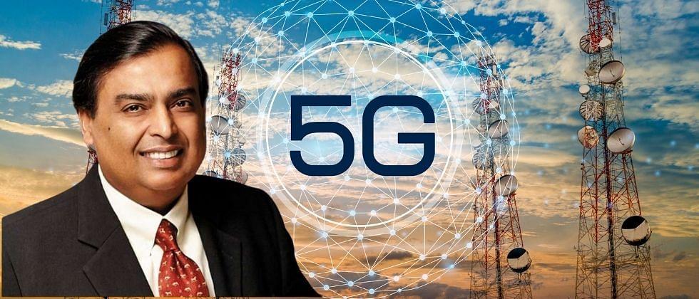 Reliance AGM: स्वस्त दरातील JIO 5G फोनची होऊ शकते घोषणा