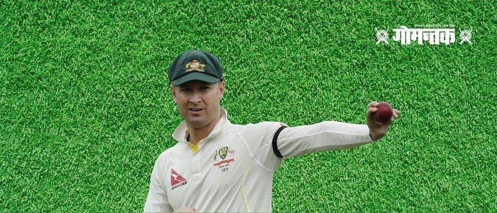 Australia Vs India: संघाच्या पराभवावर मायकल क्लार्क चांगलाच भडकला