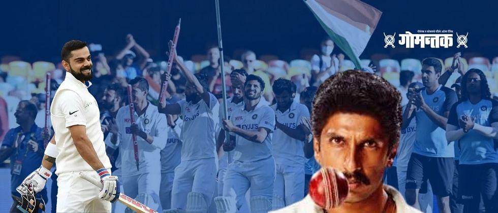 IND vs ENG: रणवीरने विचारलं इंग्लंडला किती धावांचंटार्गेट द्यायचं? चाहते म्हणाले...