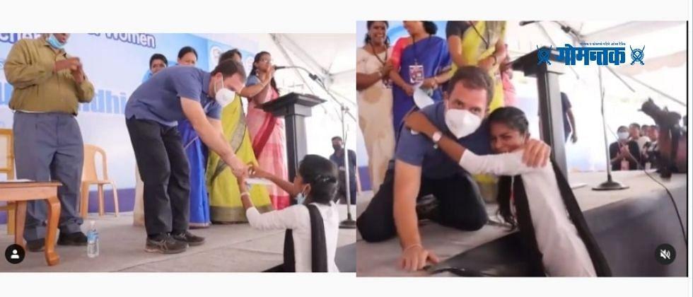 Video राहूल गांधींनी ऑटोग्राफ देताच रडायला लागली मुलगी आणि....