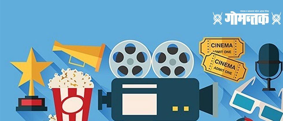 सिनेमा - एक परिणामकारक माध्यम