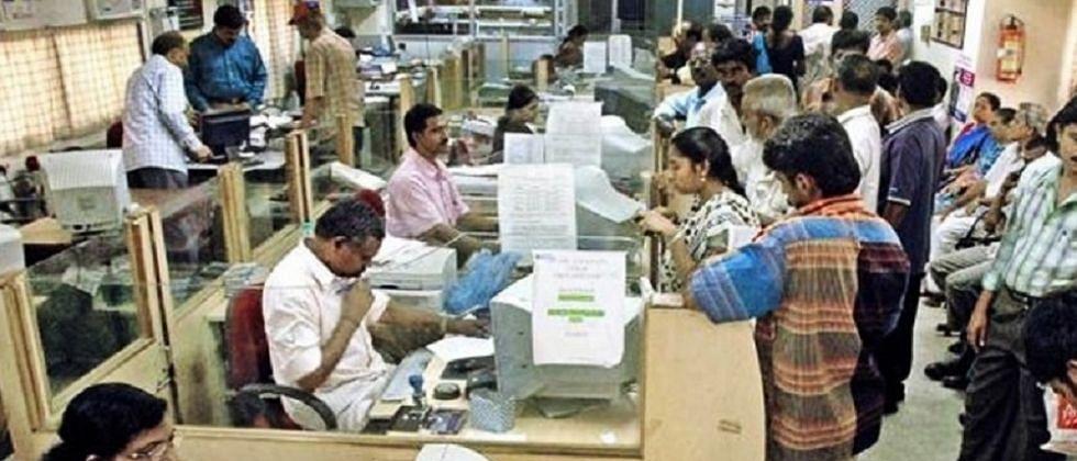 गोवा: बँक कर्मचाऱ्यांनी  केली वर्क फ्रॉम होमची मागणी