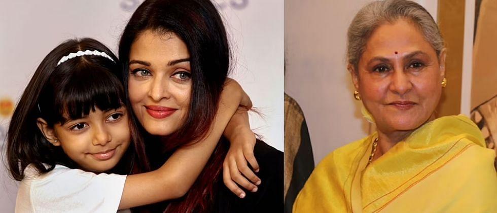 जया बच्चन ऐश्वर्याला कोणत्या नावाने चिडवतात माहितीयं का ?