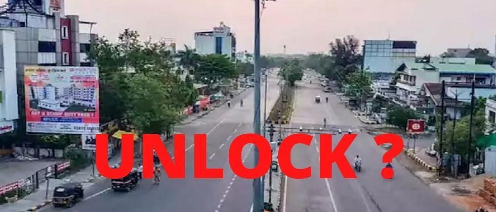 महाराष्ट्र सरकार लॉकडाऊन हटवणार?